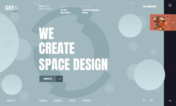 接下来的5月,流行这3种网页设计趋势