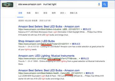 做外贸,知道这些外贸搜索引擎的搜索指令你就牛了