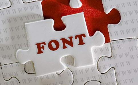 网站建设必须注重网页字体的选择