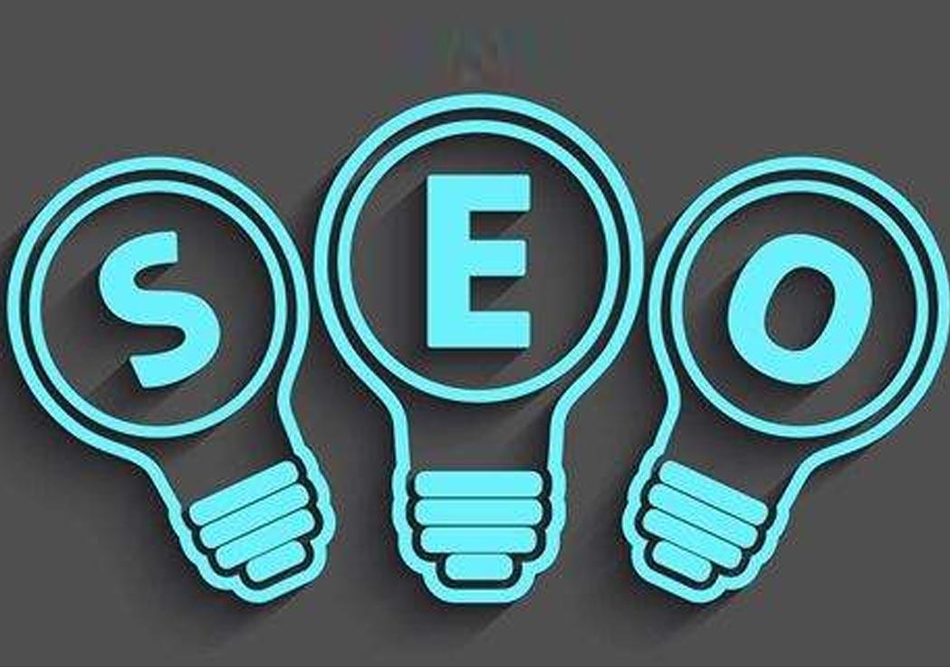 企业网站SEO优化方案,一步步达到目标就是那么简单