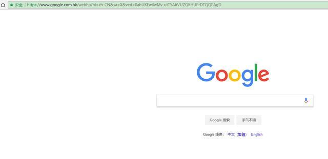 外贸企业访问谷歌VPN工具:谷歌上网助手