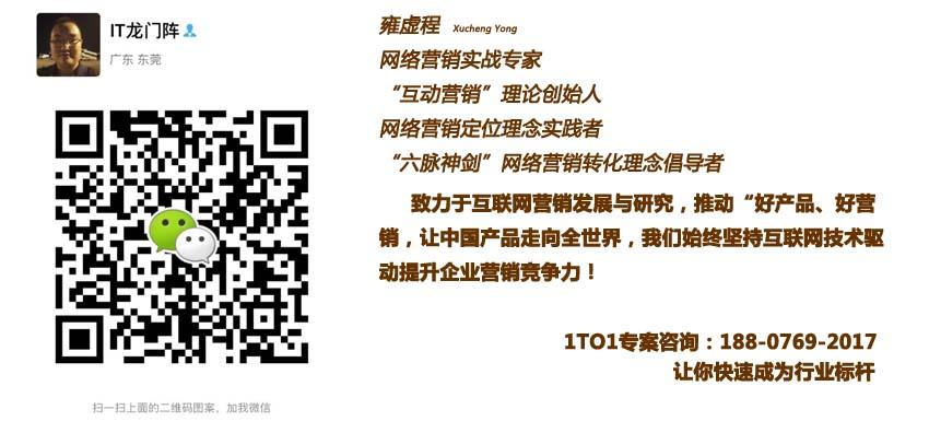 网络优化初学者SEO终极指南 (第四章)