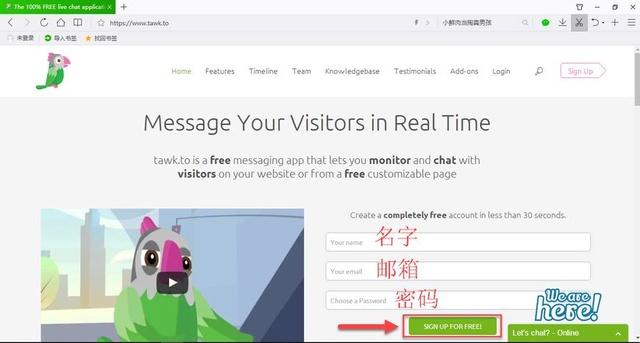 外贸营销不可少的在线聊天工具tawk.to