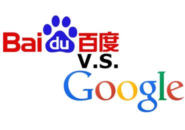 SEO优化 | 百度优化与谷歌优化的区别你知道吗?