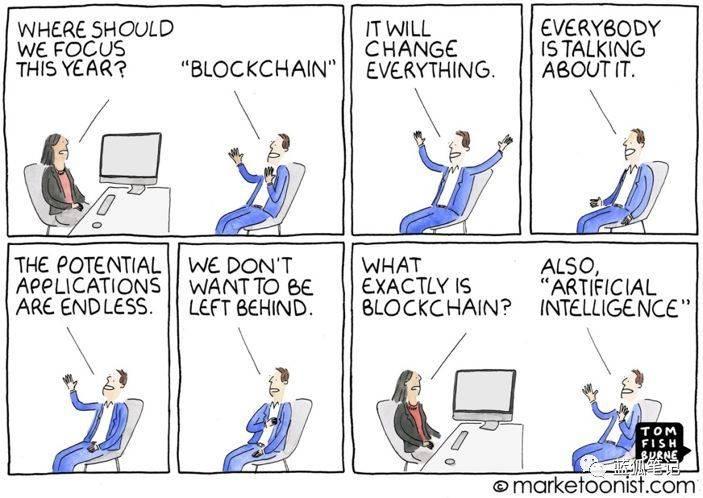 为什么说区块链没那么简单?