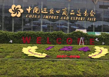 世贸云外贸官网平台赋能传统企业出海,大力拓展全球跨境贸易