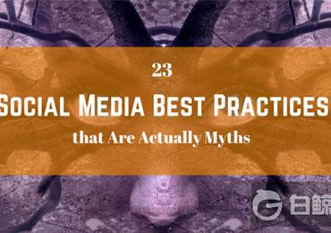 海外社交媒体营销怎么做?答完这19个常见问题你就有答案了