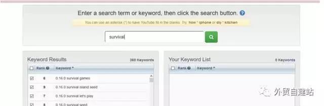 如何有效的设置YouTube关键词,让你的视频营销更加成功
