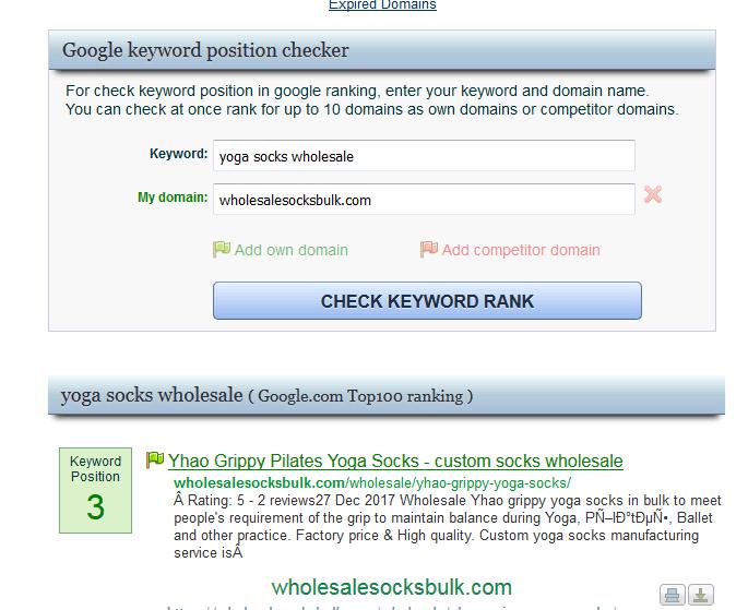 Google关键词排名查询的7个方法